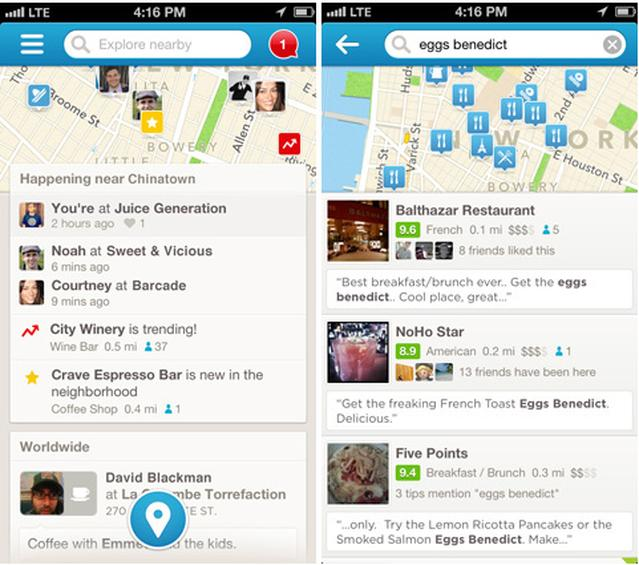 Upadated foursquare 6.0