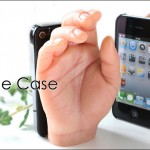 The Latest Move on iPhone Cases